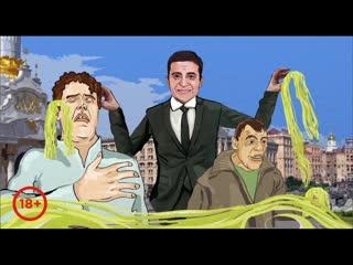 Кузьма Правдоруб - Басня: Сказание о Зелёном Петухе