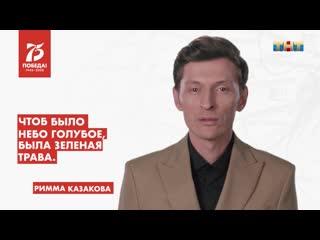 Павел Воля. Стихи в честь Дня Победы