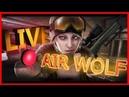 🔴Point Blank. стрим AirWolf