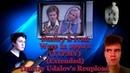 Dmitry Ivan Were In 1990's YTPMV Extended Dmitry Udalov's Reupload