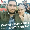 Маргарита Баулина фото №9