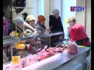За свежим мясом  в Мясорубку! На Кирова, 19 открылся мясной цех.