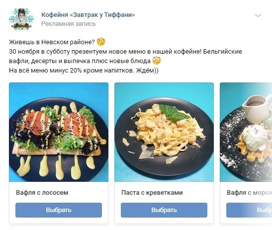 Примеры рекламных объявлений на скидку Добавьте описание