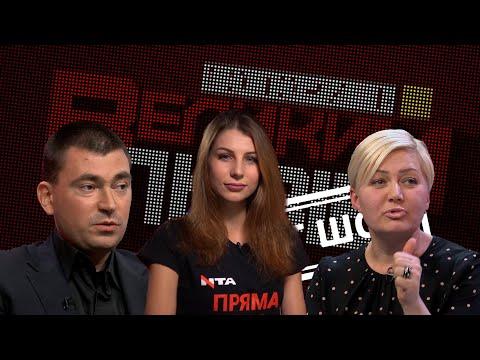 💥Великий Львів про Особливий Донбас ❗