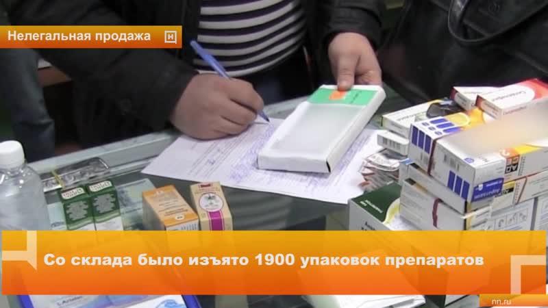 В Автозаводском районе сотрудники полиции обнаружили аптеку, где лекарства продавались без лицензии