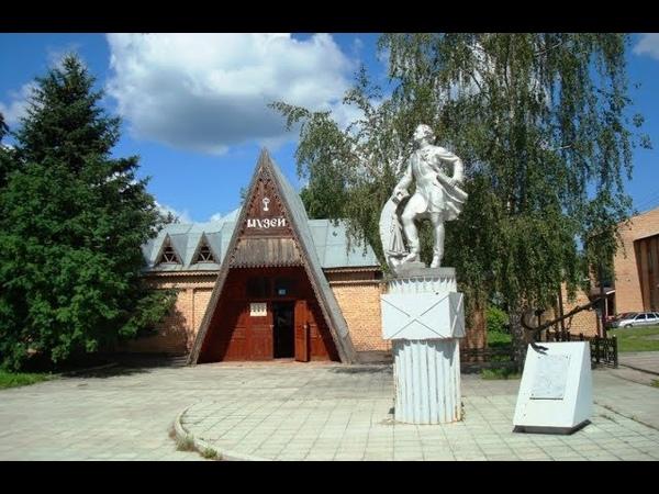 Краеведческий музей Луховиц (Луховицы) Музей ОГУРЦА