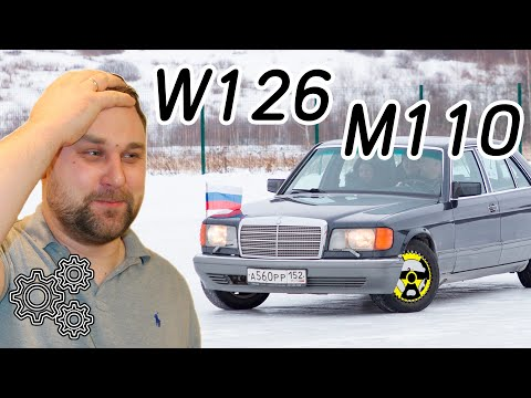 W126 съёмник рокеров М110