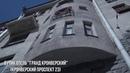 Установка нестандартных дверей в сети отелей Гранд