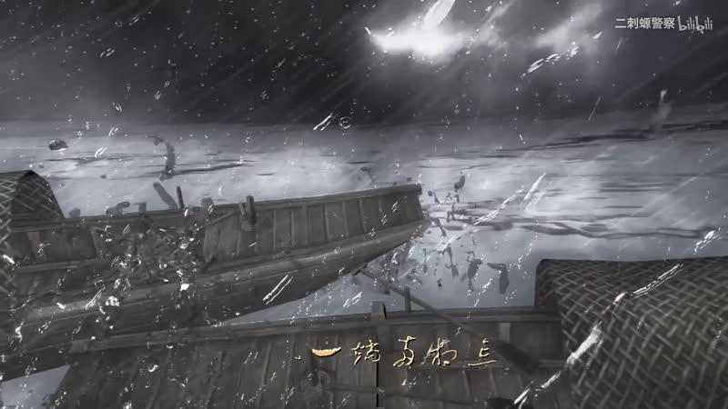 YanHe Zhiyu Moke《大氿歌》 干了这碗酒,四海皆亲友