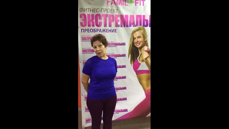 Экстремальное преображение программа похудения найла часть 2