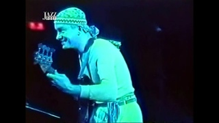 Jaco Pastorius & Word Of Mouth Big Band - At Aurex Jazz Festival(1982) [Remastered]