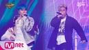Show Me The Money8 [9회] '지금껏 보지 못한 카리스마' 타쿠와 - 위로 (Feat. 한요한) @본선 8강 190920 EP.9