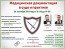 Andrey Yaremenko фотография #7