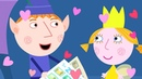 Ben and Holly's Little Kingdom Full Episodes Granny and Grandpapa HD Cartoons for Kids