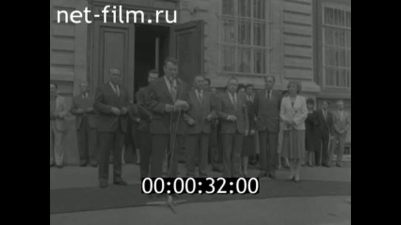 1985г Саратов 100 летний юбилей музея имени А Н Радищева