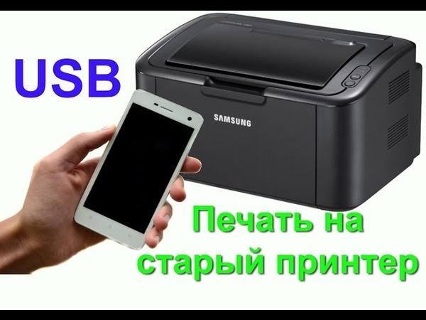 как напечатать фото с мобильного телефона прочих наростов подошвенная