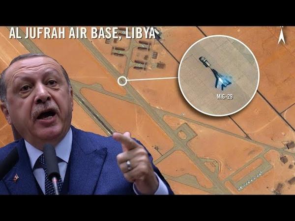 Доигрался... Эрдоган на скрипке Россия экстренно перебросила в Ливию авиацию...