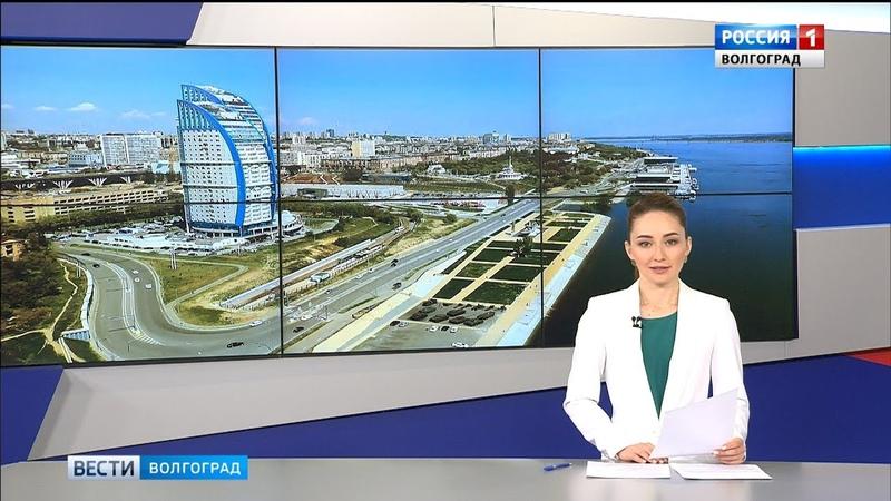 Вести-Волгоград. Выпуск 30.08.19 (11:25)