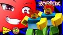 ОНА ХОЧЕТ НАС УНИЧТОЖИТЬ! Убегаем от красной СТЕНЫ в РОБЛОКС ROBLOX выживание FFGTV игровой летсплей
