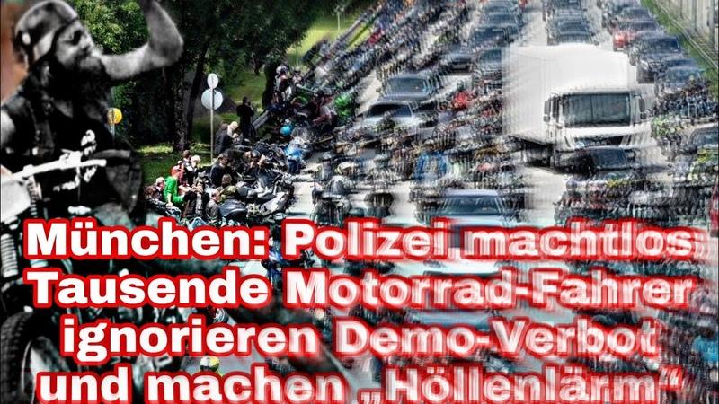 """Polizei machtlos Tausende Motorrad Fahrer ignorieren Demo Verbot und machen """"Höllenlärm"""