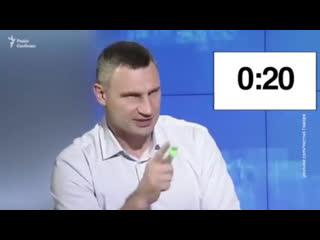 Выступление мэра Киева высмеяли в соцсетях