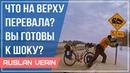 Шок! МЕГА-Туалет! | Гостеприимный Дэйл | Ruslan Verin 15