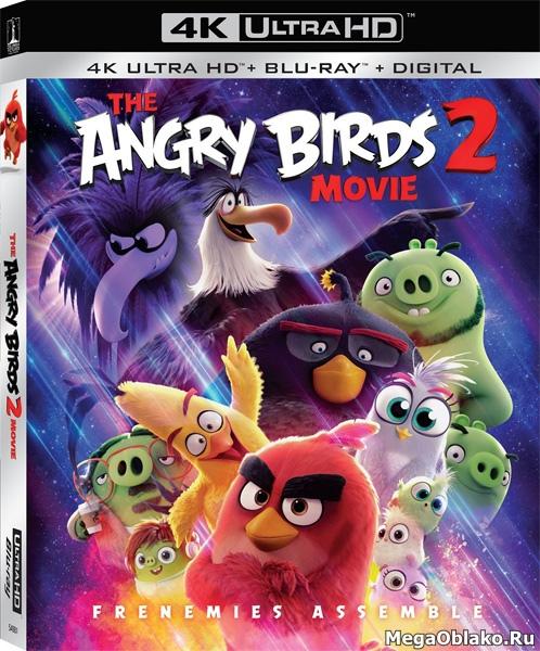 Angry Birds 2 в кино / The Angry Birds Movie2 (2019) | UltraHD 4K 2160p