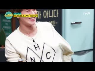 Taemin: shows off his bicep heechul: