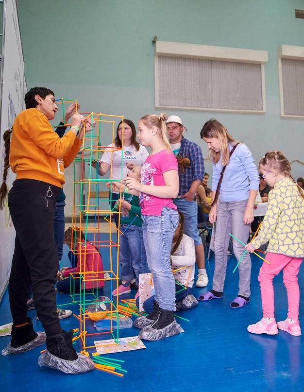 Конструктория в Тюмени 17.11.2019 10:00 - 13:00 - 87