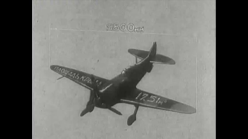 Самолет Ла-5. Летно-технические характеристики. Инструкция летчику. (1943)