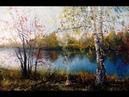 🔝 ХуДоЖнИкИ Картина маслом Осень река костер Рисуем вместе с Александром Григорьевым