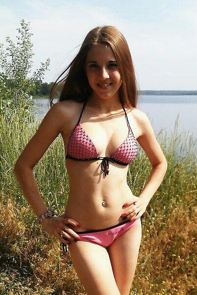 Сайт знакомств белгород