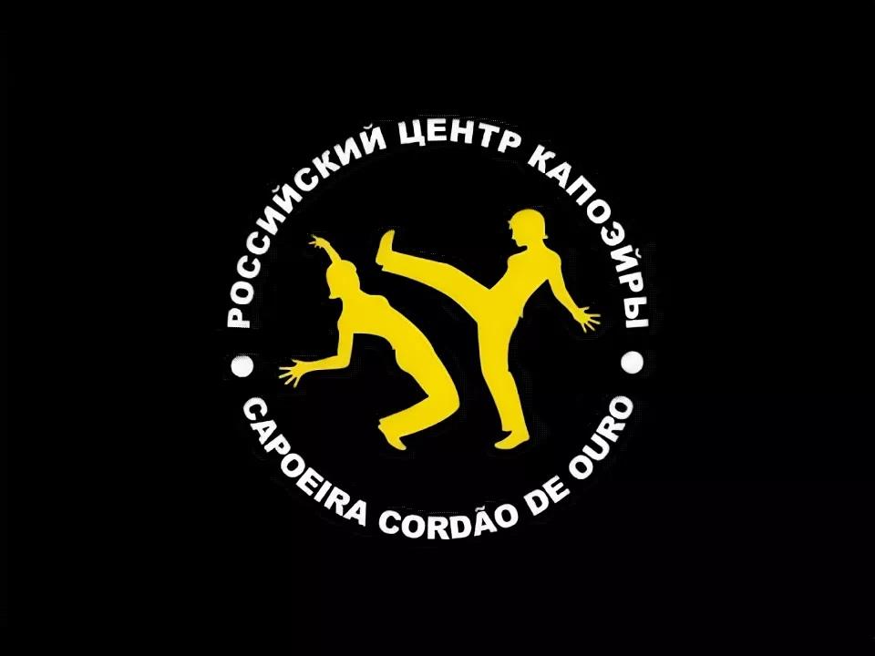 Афиша Нижний Новгород Бесплатный мастер-класс по капоэйре