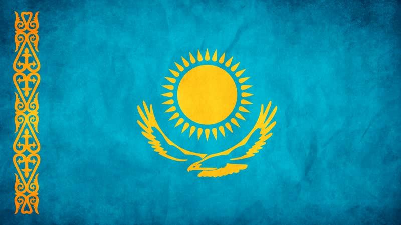 Қазақстан Республикасының Мемілекеттік Әнұраны (1992-2006)