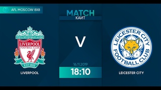 AFL19. England. Championship. Day 14. Liverpool - Leicester City.