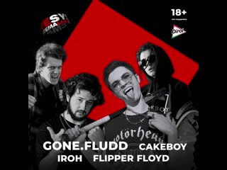 , CAKEBOY, IROH & Flipper Floyd на LIVE SYSTEMA