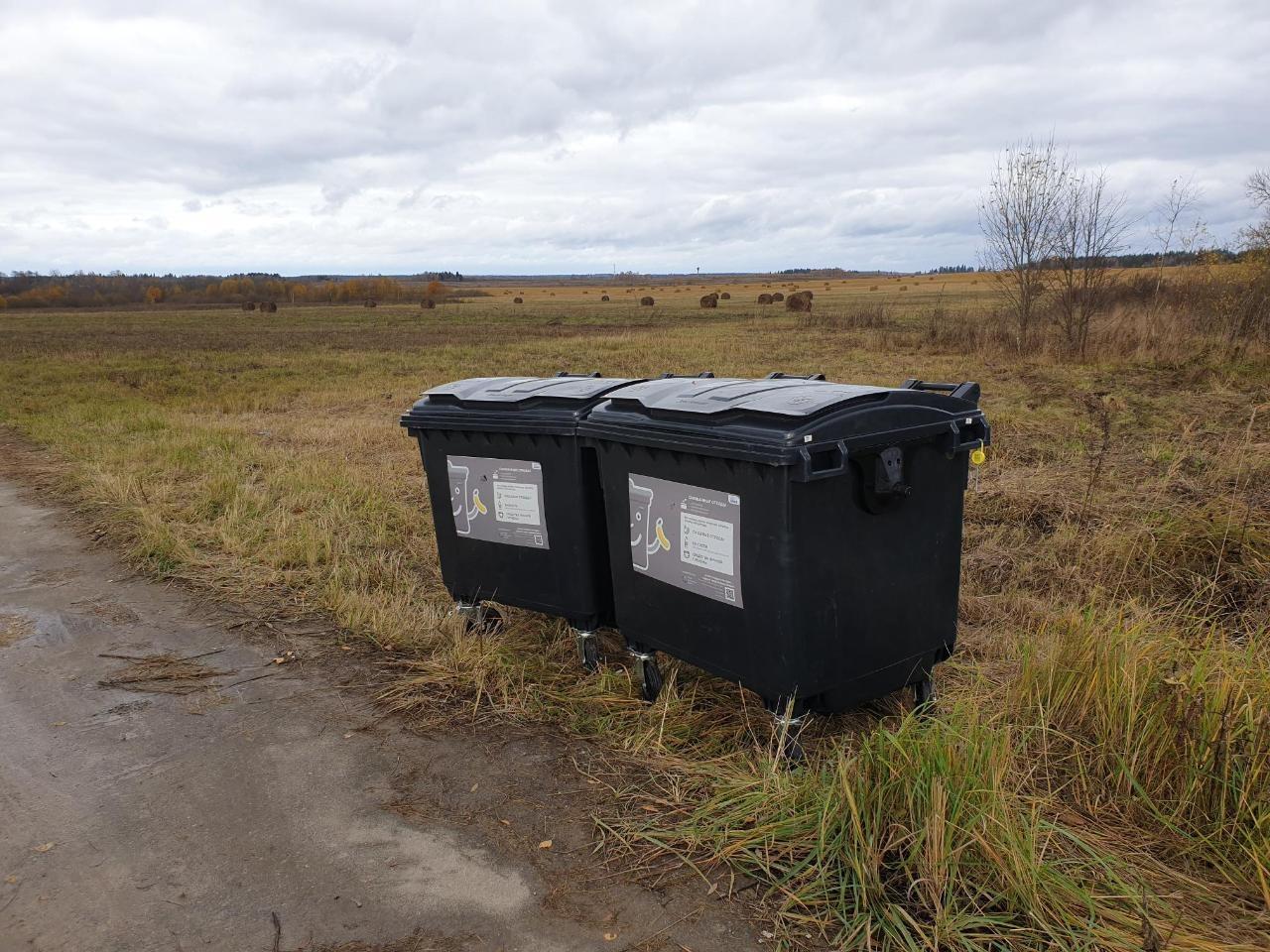Проблема из Можайска  В д. Камынинка мусорные баки