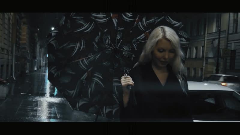 Лора Фетишист/Official video, 2019