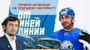 Почему Боченски не подписал контракт? В Каком состоянии Almaty Arena