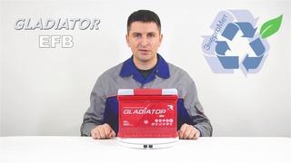 Аккумулятор Gladiator EFB  62. Прямой полярности. Самый краткий обзор.