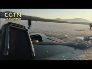 Во владивостоке под лёд провалились 30 машин с рыбаками