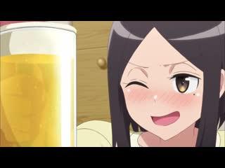 Для ОВП (Аниме, До дна! Выпьем за еще один холостяцкий год., Насколько тяжёлые гантели ты сможешь поднять)