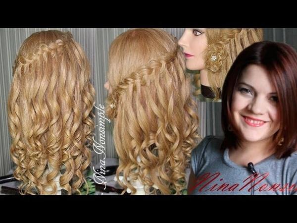 ПРИЧЕСКА на ВЫПУСКНОЙ ЛОКОНЫ ЦВЕТОК ВОДОПАД Сurly hairdo with hairflower Nina Nonsimple