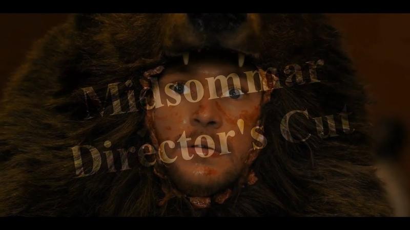 Midsommar 2019 Director's Cut Deleted Scenes PART 1