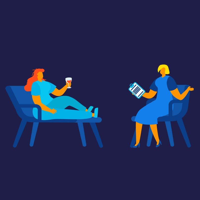 Зачем нужен психотерапевт, когда бросаешь пить?, изображение №1