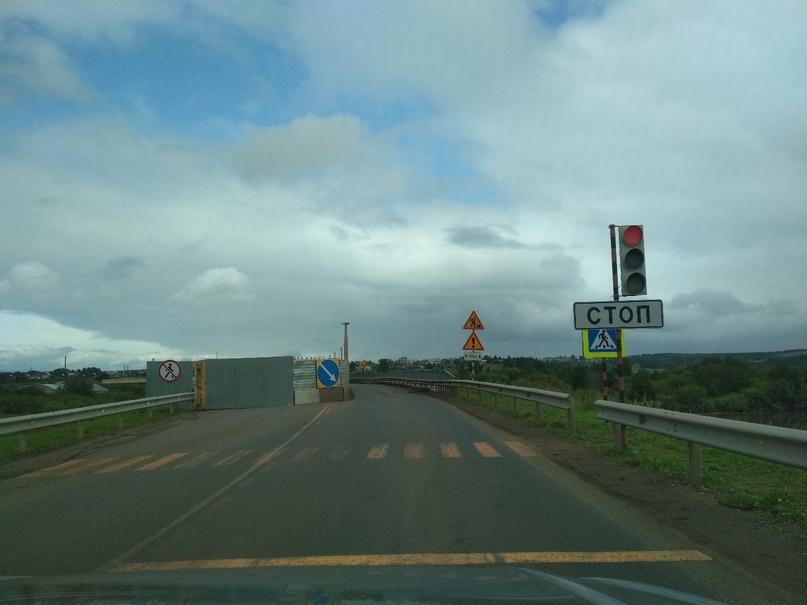 ремонт моста и реверсивное движение