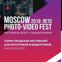 Логотип Серия Фестивалей PhotoVideoFest & ФотоВыезд