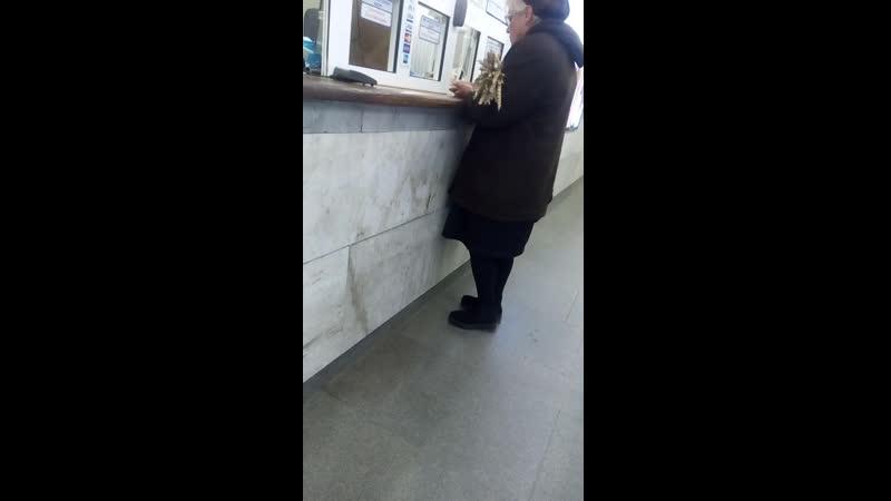 Тётка стреляла по рублю на билет а потом разменяла мелочь на крупные в кассе метро