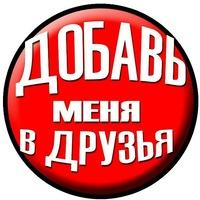 Гасанов Гаджияв