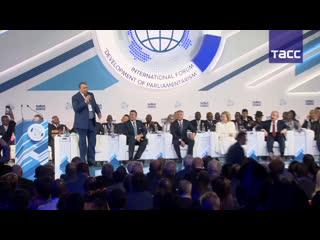 """Второй Международный форум """"Развитие парламентаризма"""""""